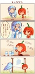 2girls 4koma bedwetting blush_stickers chibi comic drinking glasses habanero habanero-tan horns long_hair milk-san multiple_girls open_clothes open_shirt original panties shigatake shirt short_hair tears thighhighs translated underwear