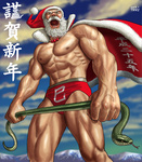 1boy 2013 abs beard capelet christmas cloud dated facial_hair hat holding male manly matataku muscle navel open_mouth santa_claus santa_costume santa_hat shirtless signature sky snake solo swim_briefs translated white_hair