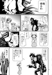 1boy 4girls check_translation comic death_note hidamari_sketch highres hiro miyako monochrome multiple_girls ryuk sae tagme translated translation_request yoshitani_motoka yuno