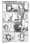 3girls 4koma ahoge apron baking bangs braid closed_eyes comic commentary_request eyebrows_visible_through_hair floppy_disk french_braid girls_frontline greyscale hair_ribbon half_updo lee-enfield_(girls_frontline) long_hair long_sleeves m1903_springfield_(girls_frontline) monochrome multiple_girls necktie official_art open_mouth oven oven_mitts ribbon sidelocks smile tobimura translation_request wa2000_(girls_frontline)