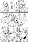 1boy 1girl animal_ears atalanta_(fate) blush braid breasts cat_ears cat_tail comic commentary_request eyebrows_visible_through_hair fate/grand_order fate_(series) frown fujimaru_ritsuka_(male) greyscale kneeling long_hair monochrome shiseki_hirame sitting tail translation_request