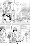 1boy 2girls apron closed_eyes comic commentary_request flower hat kobeya_(tonari_no_kobeya) monochrome multiple_girls original plant potted_plant short_hair translation_request