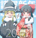 2015 2girls =_= alison_(alison_air_lines) alternate_costume black_hair blonde_hair blue_background blush bow braid breath cold cup floral_print hair_bow hair_tubes hakurei_reimu hands_in_sleeves happy_new_year hat hat_bow highres japanese_clothes kimono kirisame_marisa multiple_girls new_year obi sash side_braid smile solid_circle_eyes steam teacup touhou witch_hat