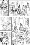 6+girls ahoge akebono_(kantai_collection) amatsukaze_(kantai_collection) bell byeontae_jagga comic cup flower greyscale hair_bell hair_flower hair_ornament highres iowa_(kantai_collection) jingle_bell kantai_collection kiyoshimo_(kantai_collection) kongou_(kantai_collection) monochrome multiple_girls shimakaze_(kantai_collection) teacup teapot thumbs_up translated warspite_(kantai_collection)