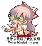 1girl bangs bow chibi chinese chinese_commentary commentary_request covered_eyes dollar_bill english fujiwara_no_mokou hair_bow long_hair lowres money open_mouth outstretched_arms pants pink_hair puffy_short_sleeves puffy_sleeves red_pants shangguan_feiying shirt short_sleeves simple_background solo suspenders too_literal touhou translated truth very_long_hair white_background white_bow white_shirt