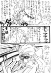 1girl 2boys beard blush bob_cut comic facial_hair fate/zero fate_(series) genderswap greyscale heart hin jacket lancer_(fate/zero) mole monochrome multiple_boys polearm rider_(fate/zero) sensha_otoko short_hair smile tears translated trident waver_velvet weapon