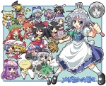 6+girls :3 :< :d :x =_= >_< animal_ears apron bat_wings bell black_hair blazer blonde_hair blue_background blue_eyes blue_hair blush bow braid broom broom_riding brown_eyes bunny_ears cat_ears chen chibi china_dress chinese_clothes cirno closed_eyes colonel_aki computer cow cow_(life_of_maid) crescent detached_sleeves dress duster everyone flandre_scarlet fox_ears fox_tail frown gap ghost green_eyes hair_bow hairband hakurei_reimu handheld_game_console hands_in_sleeves hat hitodama hong_meiling horns houraisan_kaguya ibuki_suika inaba_tewi inset izayoi_sakuya katana kirisame_marisa kneehighs konpaku_youmu konpaku_youmu_(ghost) laptop long_hair long_sleeves maid maid_headdress morichika_rinnosuke multiple_girls multiple_tails necktie nintendo_ds not_present one_eye_closed open_mouth orange_hair patchouli_knowledge pillow_hat pink_hair ponytail puffy_short_sleeves puffy_sleeves purple_eyes purple_hair red_eyes red_hair reisen_udongein_inaba remilia_scarlet ribbon saigyouji_yuyuko shoes short_hair short_sleeves side_ponytail silver_hair sitting skirt sleeping smile socks spatula star sweatdrop sword tail tassel touhou translated twin_braids vampire weapon wide_sleeves wings witch_hat yagokoro_eirin yakumo_ran yakumo_yukari |_|