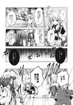 3girls alice_margatroid bangs blunt_bangs bow capelet cauldron comic crescent crescent_moon_pin doll frills greyscale hair_bow hat headband highres kirisame_marisa long_hair long_sleeves mob_cap monochrome multiple_girls nightgown page_number pajamas patchouli_knowledge scan shanghai_doll side_ponytail suichuu_hanabi touhou translated very_long_hair