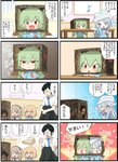 4koma >_< anchovy blonde_hair box cardboard_box child_drawing comic dixie_cup_hat drill_hair fang flint_(girls_und_panzer) fox_shadow_puppet girls_und_panzer glasses green_hair hat highres jinguu_(4839ms) katyusha kindergarten_uniform long_hair military_hat multiple_4koma music necktie opaque_glasses orange_eyes shimada_arisu side_ponytail silver_hair singing translated tsuji_renta twin_drills younger
