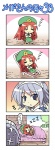 2girls 4koma :3 =_= anger_vein bed colonel_aki comic hong_meiling izayoi_sakuya multiple_girls silent_comic sleeping stuffed_animal stuffed_toy teddy_bear touhou translated