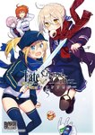 4girls ahoge arm_up bag bangs baozi baseball_cap black_legwear blonde_hair blue_eyes blue_legwear blue_scarf blue_skirt blush braid buruma commentary_request copyright_name d:< duffel_coat fate/grand_order fate_(series) food french_braid fringe fuji_fujino fujimaru_ritsuka_(female) garter_straps glasses grocery_bag gym_uniform hair_between_eyes hair_ornament hair_over_one_eye hair_scrunchie hat heroine_x heroine_x_(alter) holding holding_sword holding_weapon looking_at_another mouth_hold multiple_girls neckerchief open_mouth open_track_jacket orange_eyes orange_hair parted_lips plaid plaid_scarf pleated_skirt ponytail pudding purple_eyes purple_hair red_neckerchief red_scarf rojiura_satsuki:_chapter_heroine_sanctuary saber scarf school_uniform scrunchie semi-rimless_glasses serafuku shielder_(fate/grand_order) shopping_bag side_ponytail sidelocks skirt soda_bottle sweatdrop sword thighhighs under-rim_glasses uniform watermark weapon yellow_eyes