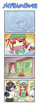 3girls 4koma :3 =_= ^_^ anger_vein angry animal_ears bag bangs beret bird_wings box bra_strap braid brown_hair bubble campfire cardboard cardboard_box clenched_hand closed_eyes clothesline colonel_aki comic cooking desk drying drying_clothes fire fish flying_sweatdrops hand_up hands_on_lap hat hong_meiling inubashiri_momiji laundry laundry_pole long_hair multiple_girls newspaper open_bag open_mouth overalls overalls_removed paper_stack parted_bangs pleated_skirt pointy_ears red_hair riverbank rock seiza shameimaru_aya shirt shirt_removed short_hair short_sleeves sitting skirt smile smoke star stream surfacing sweatdrop tokin_hat touhou translated twin_braids under_bridge water wet wet_clothes white_hair window wings wolf_ears