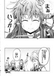 4girls alice_margatroid apron ascot braid comic demon_girl dress flandre_scarlet frills greyscale hat head_wings highres izayoi_sakuya kirisame_marisa knife koakuma long_hair maid maid_headdress messy_hair mob_cap monochrome multiple_girls page_number scan short_hair short_sleeves side_ponytail single_braid suichuu_hanabi touhou translated twin_braids vest waist_apron wings