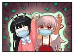 2girls ?? arm_up arms_up bangs black_hair blunt_bangs border bow bowtie chinese_commentary commentary_request constricted_pupils coronavirus emphasis_lines eyebrows_visible_through_hair fujiwara_no_mokou gradient gradient_background hair_between_eyes hair_bow heart holding holding_weapon houraisan_kaguya long_hair long_sleeves looking_at_viewer multiple_girls pants pink_hair pink_shirt polearm puffy_short_sleeves puffy_sleeves purple_background red_eyes red_pants shangguan_feiying shirt short_sleeves sidelocks surgical_mask suspenders touhou trident upper_body very_long_hair virus weapon white_border white_bow white_neckwear wide_sleeves