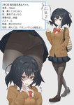 1girl absurdres ass black_hair brown_eyes fingers_together hand_in_pocket highres loafers medium_hair messy_hair nero2 original panties pantyhose school_uniform shaded_face shindan_maker shoes simple_background translated underwear upskirt