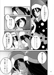 2girls absurdres capelet comic doremy_sweet greyscale hat highres long_hair monochrome multiple_girls nightcap nightgown page_number short_hair short_sleeves touhou translated yukeyf