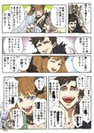 1boy 3girls ? belial_(granblue_fantasy) blonde_hair blush_stickers brown_eyes brown_hair censored check_translation closed_eyes colored comic erune feathers granblue_fantasy korwa long_hair metera_(granblue_fantasy) middle_finger mole multiple_girls red_eyes shaded_face short_hair silver_eyes silver_hair sutera_(granblue_fantasy) sweatdrop translation_request wanotsuku