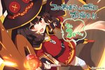 1girl bandages belt black_hair black_legwear blush boots copyright_name countdown fingerless_gloves furrowed_eyebrows gloves glowing glowing_eye hat kono_subarashii_sekai_ni_shukufuku_wo! megumin mishima_kurone official_art open_mouth pose red_eyes single_thighhigh solo staff thighhighs twitter_username witch_hat