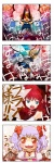 3girls 4koma alternate_hairstyle bat_wings blonde_hair blue_eyes check_translation comic cosplay face fangs flandre_scarlet glowing glowing_eyes hair_ornament hairband highres hong_meiling kana_tako kaname_madoka kaname_madoka_(cosplay) laevatein mahou_shoujo_madoka_magica miki_sayaka miki_sayaka_(cosplay) multiple_girls no_hat no_headwear red_eyes red_hair remilia_scarlet ribbon sakura_kyouko sakura_kyouko_(cosplay) touhou translated translation_request wall_of_text wavy_hair wings