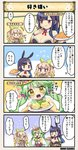 3girls 4koma :d animal_ears bangs black_baccara_(flower_knight_girl) black_hair bow bowtie breasts bunny_ears bunnysuit character_name choker comic commentary_request costume_request double_bun flower flower_knight_girl food green_hair green_hairband hair_flower hair_ornament hairband hat large_breasts light_brown_hair long_hair multiple_girls o_o open_mouth purple_eyes smile speech_bubble tagme top_hat translation_request twintails usagigiku_(flower_knight_girl) watachorogi_(flower_knight_girl) yellow_eyes yellow_headwear  _ 