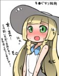 1girl :d bangs blonde_hair blunt_bangs blush commentary_request dot_nose dress eyebrows_visible_through_hair flat_chest fukurou_(owl222) green_eyes hat lillie_(pokemon) long_hair looking_at_viewer open_mouth pokemon pokemon_(game) pokemon_sm simple_background smile solo sun_hat sweat translated upper_body very_long_hair white_background white_dress