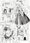 4girls absurdres alternate_costume apron ascot bow bowtie clownpiece comic cosplay detached_sleeves dress drill_hair fairy fairy_wings greyscale hair_bow hair_ribbon hair_tubes hakurei_reimu hakurei_reimu_(cosplay) hat highres hirasaka_makoto izayoi_sakuya izayoi_sakuya_(cosplay) long_hair long_skirt luna_child maid maid_apron maid_headdress monochrome multiple_girls ribbon shirt short_hair short_twintails skirt star_sapphire sunny_milk touhou translated twintails wings