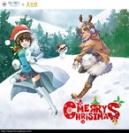 black_hair character_request chinese_text christmas_ornaments company_name deer_antlers fur-trimmed_hat fur_trim hair_ornament hair_ribbon hat long_coat merry_christmas miniskirt mountain mountainous_horizon official_art pantyhose red_hat ribbon santa_hat siukaukau24 skirt snow snow_mountain snowman source_request sunglasses thighhighs third-party_edit third-party_watermark tree tree_branch twintails watermark web_address yellow_ribbon yumi_(yummy_house) yummy_house