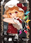 1girl :p ascot bangs blonde_hair bow commentary_request cover cowboy_shot crystal eyebrows_visible_through_hair flandre_scarlet gotoh510 grey_background hands_in_hair hat hat_bow looking_at_viewer mob_cap pointy_ears red_bow red_eyes red_skirt red_vest shirt short_hair short_sleeves skirt solo tongue tongue_out touhou translation_request vest white_headwear white_shirt wings yellow_neckwear