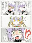 !? 2girls 4koma ? ahoge angry animal_ears atalanta_(alter)_(fate) atalanta_(fate) bangs bell blush_stickers bow cat_ears clenched_hand closed_eyes collar comic eyebrows_visible_through_hair fang fate/grand_order fate_(series) green_eyes headpiece jeanne_d'arc_(fate)_(all) jeanne_d'arc_alter_santa_lily kawachi_koorogi long_hair looking_at_viewer multiple_girls ribbon silver_hair smile spoken_interrobang spoken_question_mark striped striped_bow striped_ribbon translation_request yellow_eyes