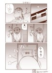 1girl ? animal_print balcony building bunny_print close-up closed_eyes comic commentary crescent_moon futon hat highres horns kantai_collection light_bulb light_switch long_hair long_sleeves moomin moon muppo night night_sky nightcap pajamas pants pillow pointer sazanami_konami sepia shinkaisei-kan sitting sky solo spoken_question_mark star switch thought_bubble toilet translated twitter_username window