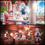 6+girls apron arkatopia balcony basket blonde_hair blue_hair blue_sky book_stack bookshelf cake chair closed_eyes cloud crescent cup demon_girl demon_wings dress flandre_scarlet food hat hat_ribbon head_wings hong_meiling interlocked_fingers izayoi_sakuya juliet_sleeves koakuma library long_sleeves maid maid_headdress mob_cap multiple_girls outdoors patchouli_knowledge piggyback pink_dress plant potted_plant pudding puffy_short_sleeves puffy_sleeves purple_eyes purple_hair red_eyes red_hair remilia_scarlet ribbon shirt short_sleeves side_ponytail silver_hair sitting sky smile star table teacup teapot the_embodiment_of_scarlet_devil tiered_tray touhou waist_apron wings