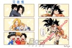 6+boys alphonse_elric arm_around_neck artist_name black_eyes black_hair blonde_hair bosstseng brothers brown_eyes carrying check_translation cheek-to-cheek chinese_text closed_eyes comic dougi dragon_ball dragon_ball_z edward_elric elbow_pads energy_beam freckles full_nelson fullmetal_alchemist goggles goggles_on_headwear hat highres legband light_brown_hair monkey_d_luffy multiple_boys naruto naruto_(series) one_piece open_mouth piggyback portgas_d_ace raditz sabo_(one_piece) scouter shirt shoulder_armor siblings signature smile son_gokuu striped striped_shirt sweatdrop tank_top torn_clothes traditional_chinese_text trait_connection translation_request uchiha_itachi uchiha_sasuke watermark yellow_eyes younger