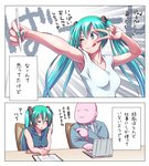 1boy 1girl :3 :p aqua_eyes aqua_hair business_suit comic commentary computer emphasis_lines formal hair_ornament hatsune_miku holding holding_stylus ipad laptop long_hair nail_polish shirt sleeveless sleeveless_shirt smile stylus suit t-shirt tablet_pc tongue tongue_out translated twintails v v_over_eye very_long_hair vocaloid wokada