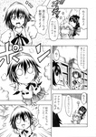 1boy 2girls :< :> ? asymmetrical_wings ayaya~ bad_id bad_pixiv_id bookshelf chibi comic fork glasses greyscale hat hidefu_kitayan houjuu_nue miniskirt monochrome morichika_rinnosuke multiple_girls nue_(phrase) o_o on_head one_eye_closed person_on_head pleated_skirt shameimaru_aya skirt tokin_hat too_bad!_it_was_just_me! touhou translated wings