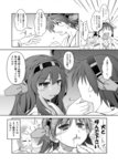 1boy 2girls admiral_(kantai_collection) ahoge aoki_hagane_no_arpeggio beard blood capera comic drooling empty_eyes facial_hair greyscale hair_ornament hairband hiei_(kantai_collection) highres kantai_collection kita_ryoukan kongou_(aoki_hagane_no_arpeggio) kongou_(kantai_collection) monochrome multiple_girls nosebleed personality_switch tears translated yuri