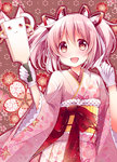 1girl :d bangs blush bow brown_eyes commentary_request eyebrows_visible_through_hair floral_background floral_print gloves hagoita hair_ribbon hands_up holding japanese_clothes kaname_madoka kimono kyubey looking_at_viewer magia_record:_mahou_shoujo_madoka_magica_gaiden mahou_shoujo_madoka_magica new_year obi objectification open_mouth outline paddle pink_hair polka_dot print_kimono red_bow red_ribbon ribbon sash smile solo twintails usaba_(usabara_c) white_gloves white_outline wide_sleeves