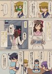 4girls absurdres akebono_(kantai_collection) bandaid_on_cheek bell bird black_eyes black_hair brown_eyes brown_hair chiwa_(chiwa0617) comic failure_penguin hair_bell hair_ornament highres jingle_bell kantai_collection keroro keroro_gunsou low_ponytail mamiya_(kantai_collection) multiple_girls o_o oboro_(kantai_collection) open_mouth penguin pink_eyes ponytail purple_eyes purple_hair refrigerator school_uniform serafuku shared_thought_bubble smile thought_bubble translation_request ushio_(kantai_collection)
