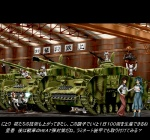 (9) 6+girls animal_ears backpack bag blue_eyes blue_hair caterpillar_tracks clone detached_sleeves gun hair_bobbles hair_ornament hat highres inubashiri_momiji kawashiro_nitori key letterboxed machine_gun mg34 military military_vehicle multiple_girls panzerkampfwagen_iv red_eyes rika_(touhou) short_hair tail tank tokin_hat touhou touhou_(pc-98) translated twintails u.s.m.c vehicle weapon white_hair wolf_ears wolf_tail