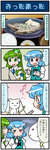 2girls 4koma :3 artist_self-insert blue_hair chopsticks closed_eyes comic commentary detached_sleeves eating fish food frog_hair_ornament green_eyes green_hair hair_ornament heterochromia highres juliet_sleeves kochiya_sanae kyubey long_sleeves mahou_shoujo_madoka_magica mizuki_hitoshi multiple_girls open_mouth plate puffy_sleeves real_life_insert red_eyes rice_bowl smile snake_hair_ornament tatara_kogasa touhou translated
