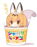 1girl :3 animal_ears blonde_hair chibi cup_ramen food gloves in_container kamaboko kemono_friends logo_parody minigirl narutomaki oversized_object serval_(kemono_friends) serval_ears short_hair solo translated watanohara yellow_eyes