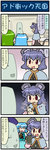 3girls 4koma animal_ears artist_self-insert blue_hair capelet cellphone closed_eyes comic dress green_hair grey_dress grey_hair highres kochiya_sanae mizuki_hitoshi mouse_ears mouse_tail multiple_girls nazrin open_mouth phone real_life_insert red_eyes shirt skirt smile sweat tail tatara_kogasa touhou translated vest