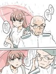 1boy 1girl 2koma admiral_(kantai_collection) alternate_costume bald bangs blouse blush brown_eyes brown_hair closed_mouth collarbone comic commentary epaulettes eyebrows_visible_through_hair glasses hair_between_eyes highres jewelry kantai_collection long_hair long_sleeves looking_away looking_up military military_uniform naval_uniform ooi_(kantai_collection) parted_lips poyo_(hellmayuge) rain ring short_sleeves speech_bubble translated umbrella uniform upper_body v-shaped_eyebrows wedding_band wet wet_clothes white_blouse wiping_face