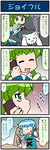 4koma artist_self-insert blue_hair cellphone closed_eyes comic commentary dessert food gradient gradient_background green_eyes green_hair hair_ornament highres kochiya_sanae kyubey mahou_shoujo_madoka_magica mizuki_hitoshi no_eyes open_mouth phone real_life_insert seatbelt smartphone smile snake_hair_ornament sweat tatara_kogasa touhou translated