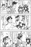 /\/\/\ 1boy 3girls admiral_(kantai_collection) ahoge aircraft airplane byeontae_jagga comic f-15_eagle f-2 facial_hair fighter_jet fubuki_(kantai_collection) glasses graphite_(medium) highres jet kantai_collection kongou_(kantai_collection) mechanical_pencil military military_uniform military_vehicle multiple_girls nontraditional_miko pencil ponytail ryuujou_(kantai_collection) school_uniform serafuku shared_thought_bubble stubble thought_bubble traditional_media translated twintails uniform