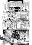 6+girls >:o bare_shoulders black-framed_eyewear black_dress breasts comic commentary detached_sleeves dress fubuki_(kantai_collection) greyscale hair_flaps halterneck headgear isolated_island_oni kantai_collection kirishima_(kantai_collection) large_breasts mizumoto_tadashi monochrome multiple_girls naganami_(kantai_collection) non-human_admiral_(kantai_collection) nontraditional_miko remodel_(kantai_collection) roma_(kantai_collection) school_uniform shinkaisei-kan sidelocks supply_depot_hime translation_request yura_(kantai_collection) yuudachi_(kantai_collection)