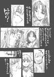 5girls absurdres akagi_(kantai_collection) anger_vein bangs blush breasts cleavage closed_eyes comic crossover facial_mark facing_viewer fate/extra fate/extra_ccc fate/grand_order fate_(series) feeding flying_sweatdrops forehead_mark greyscale hair_ribbon highres horns houshou_(kantai_collection) kaga_(kantai_collection) kama_(fate/grand_order) kantai_collection kojima_takeshi long_hair monochrome multiple_girls open_mouth parfait ponytail ribbon sesshouin_kiara side_ponytail sketch spoon sweat translation_request