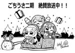 3girls :> :d angora_rabbit antlers artist_name bangs bkub blush bunny clenched_teeth closed_eyes duckman eyebrows_visible_through_hair flower gift gloves gochuumon_wa_usagi_desu_ka? greyscale gun hair_flower hair_ornament hairclip halftone hat holding holding_gun holding_weapon hoto_cocoa kafuu_chino long_hair monochrome multiple_girls no_pupils one_eye_closed open_mouth reindeer_antlers santa_costume santa_hat short_hair signature simple_background sleigh smile snow snowflakes snowing struggling sweatdrop swept_bangs tedeza_rize teeth tippy_(gochiusa) tossing translation_request tree twintails weapon white_background