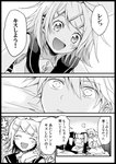 1boy 1girl :d ^_^ all_fours blush close-up closed_eyes comic commentary empty_eyes greyscale hair_ornament hairclip hana_(mew) hands_clasped incest kagamine_len kagamine_rin monochrome on_bed open_mouth own_hands_together pillow short_hair siblings smile speech_bubble surprised translated treble_clef twincest twins visible_air vocaloid