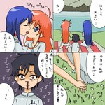 1boy 2girls 4koma antenna_hair barefoot black_hair blood blue_eyes blue_hair blush comic commentary constricted_pupils empty_eyes flip_flappers french_kiss from_behind grass holding_hands kiss lake long_hair mimi_(flip_flappers) multiple_girls nosebleed orange_hair papika_(flip_flappers) rifyu salt_(flip_flappers) sitting translated younger yuri yuridanshi