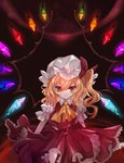 1girl arms_behind_back ascot bangs bare_arms blonde_hair bow c: closed_mouth crystal dress flandre_scarlet frills hair_between_eyes hat hat_bow hat_ribbon long_hair looking_at_viewer mob_cap one_side_up petticoat pizaya_(user_jxxe5233) puffy_short_sleeves puffy_sleeves red_background red_bow red_eyes red_ribbon red_skirt red_vest ribbon shirt short_sleeves side_ponytail skirt skirt_set smile solo touhou vampire vest white_shirt wings yellow_neckwear